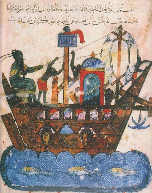 Représentation d'un navire arabe, miniature arabe du XIII<sup>e</sup>&nbsp;siècle, extraite d'un manuscrit de la BNF