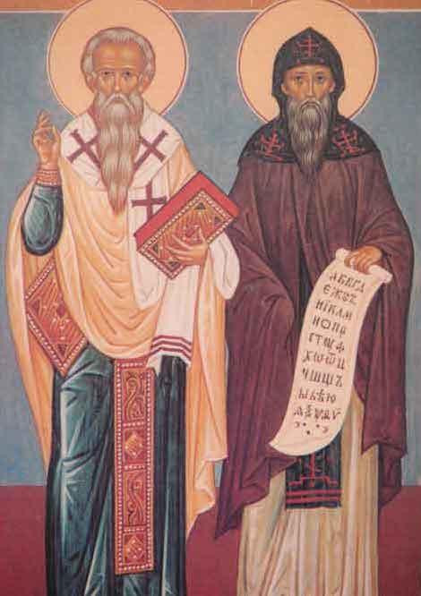 Les moines Cyrille et Méthode, représentation datant du XVI<sup>e</sup>siècle