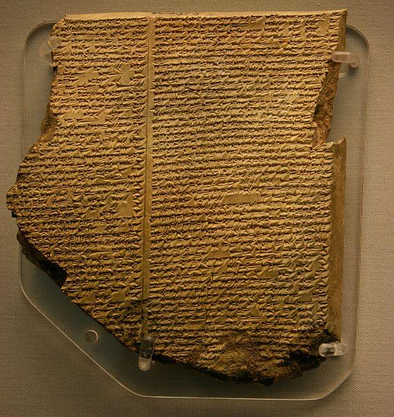 Onzième tablette d'argile de l'épopée de Gilgamesh, British Museum ©Mike Peel