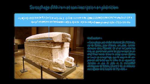 Histoire-6e-Sarcophage d'Ahiram