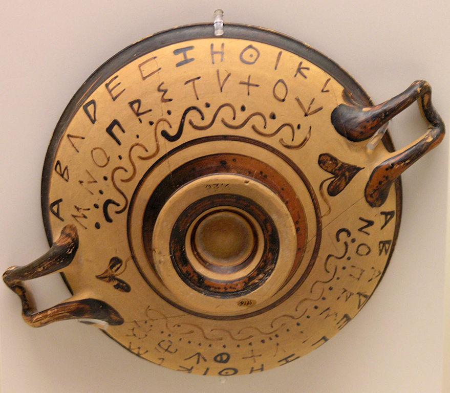 Histoire-6e-Alphabet grec archaïque sur une poterie