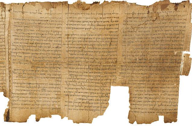 La plus vieille Bible conservée: les manuscrits de la mer Morte (Musée d'Israël, Jérusalem)-Histoire-6e