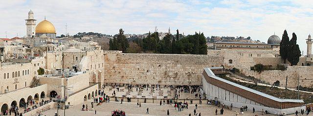 Le mur des Lamentation à Jérusalem ©Sheepdog85