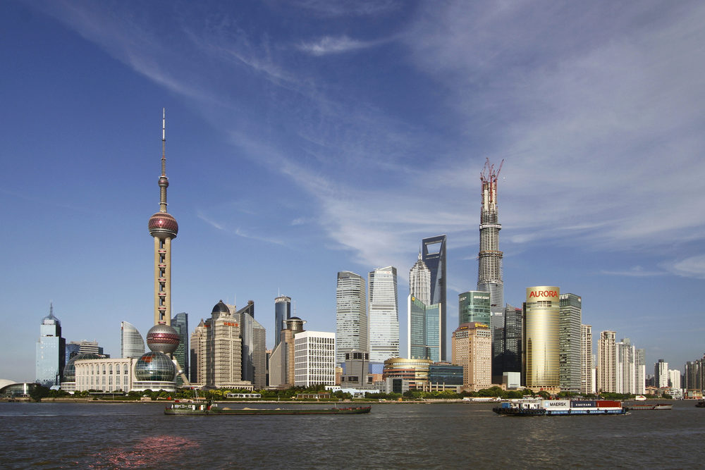 Photo du quartier des affaires de Pudong en plein cœur de Shanghai