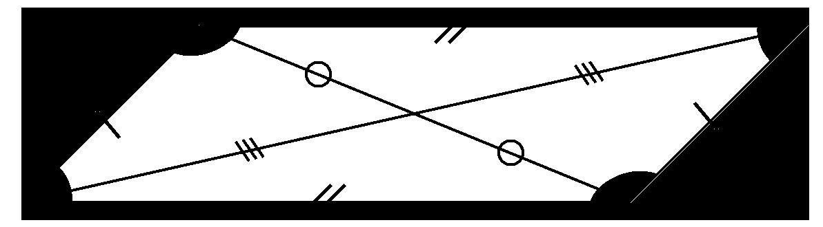 Звездные головоломки 1998